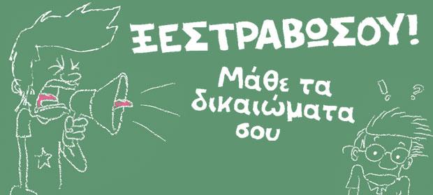 slideshow-ksestravwsou